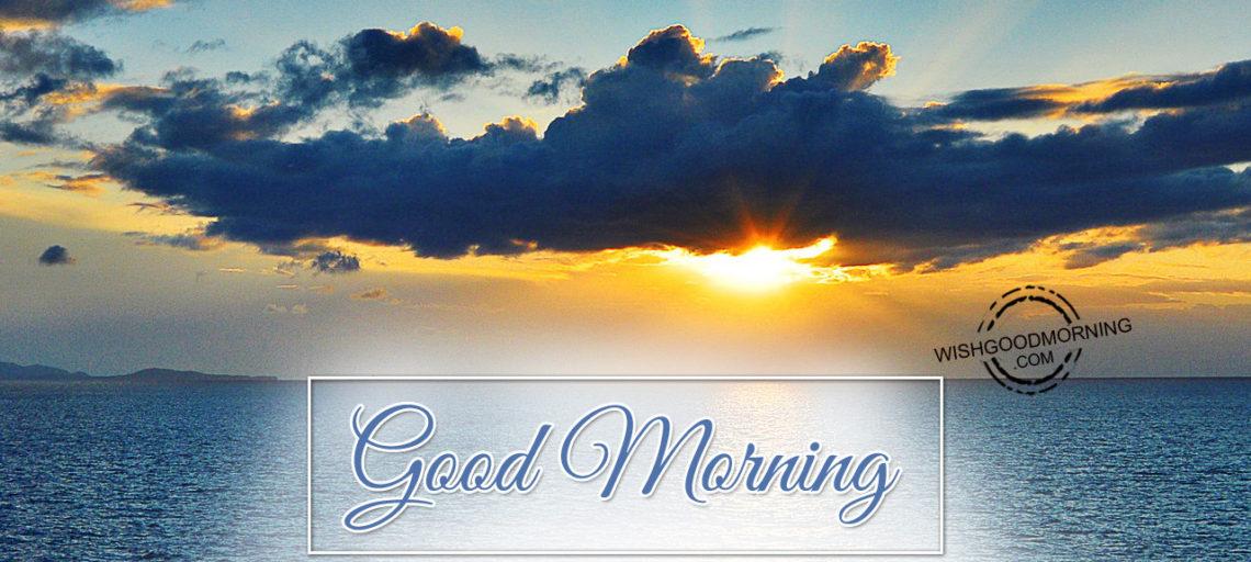 Сутрин: как да направим деня си хубав?